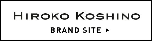 HIROKO KOSHINO BRAND SITE